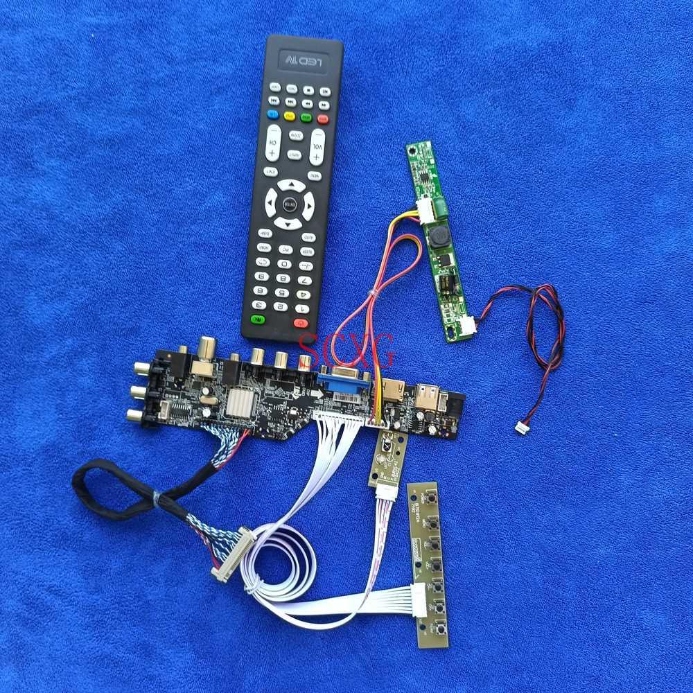 صالح LM185WH2-TLA1/TLC1/TLD1/TLE1/TRA1/TRA2 الرقمية 30Pin LVDS 1366*768 HDMI متوافق AV VGA USB مصفوفة محرك عدة LCD LED