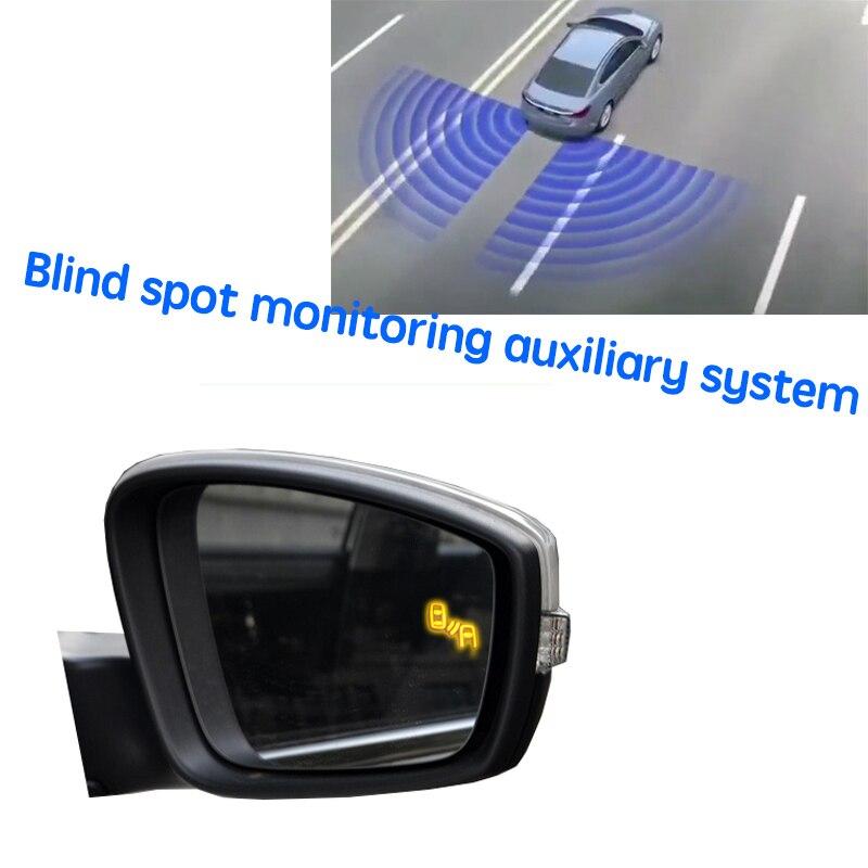 نظام BSD BSM BSA للسيارة نظام الكشف عن الرؤية الخلفية للرادار لسكودا رابيد للسيارة 2012 ~ 2020