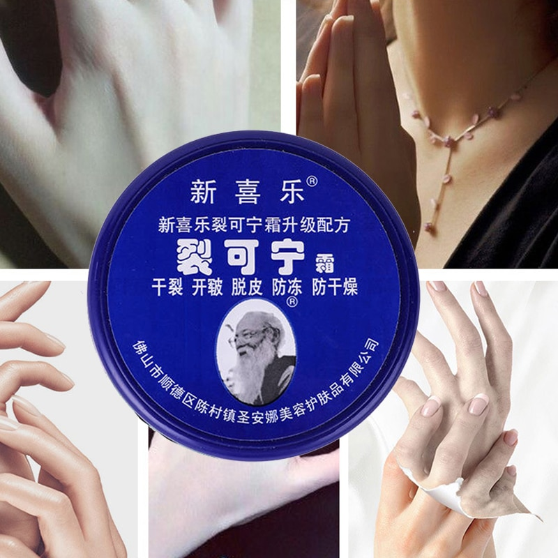 Traditional Chinese 33g Oil Anti-Drying Crack Foot Cream Heel Cracked Repair Cream Removal Dead Skin Hand Feet Care Feet Care недорого