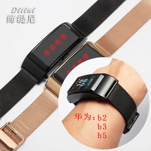 Milanese band watch straps for huawei B2 B3 B5 smart bracelet wearable sports wristband 15 16 18mm free shipping stainless steel