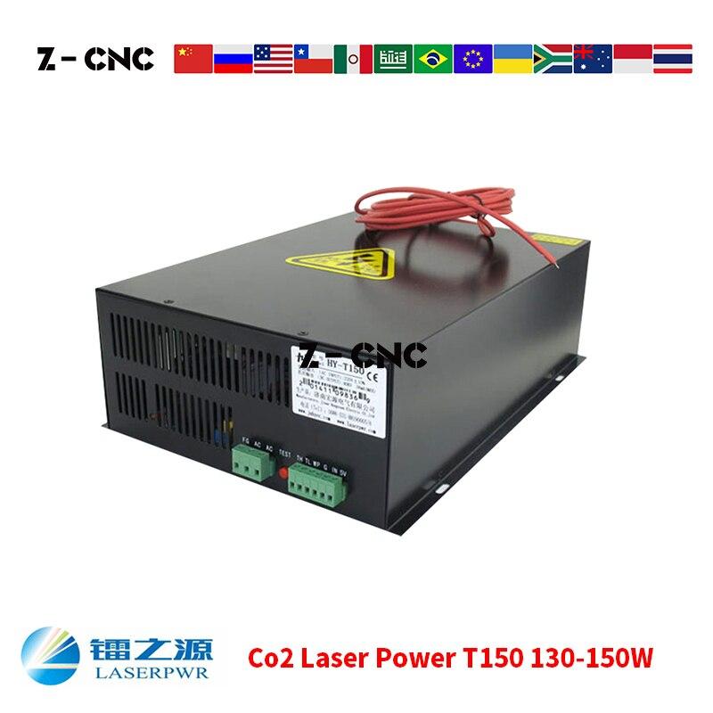 Co2 Laser Power Supply T150 AC110V AC220V Laserpwr for Co2 Laser 130W 140W 150W Black Laser PSU HY Co2 Power Replace MYJG-150