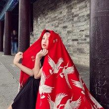 Style Crane Print Red