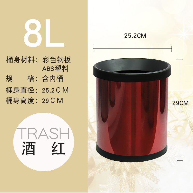 Small Trash Can Round Stainless Steel Without Lid Bathroom Waste Bins Bedroom Kitchen Basurero Cocina Cleaning Tools EH50WB enlarge