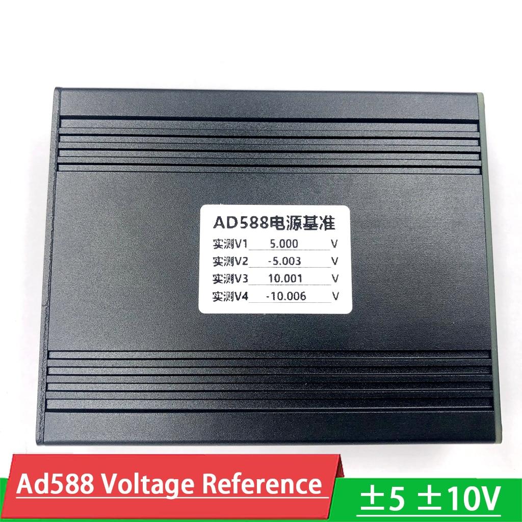 Ad588 الجهد إشارة ± 5V ± 10V إيجابي سلبي ADC الجهد المرجعي المصدر تصحيح مع 15V إمدادات الطاقة