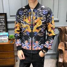 2020 Autumn Dragon Print Vintage Coat M-5XL Mens Jackets Streetwear Chinese Style Hip Hop Bomber Jacket Men Clothing