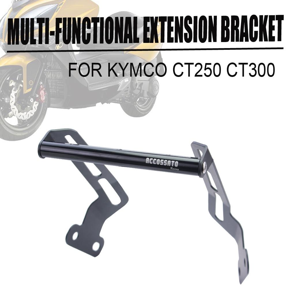 Для KYMCO CT250 CT300 мотоцикла удлинитель для головок навигации Регистраторы мульти-функциональный держатель GPS мобильный телефон кронштейн