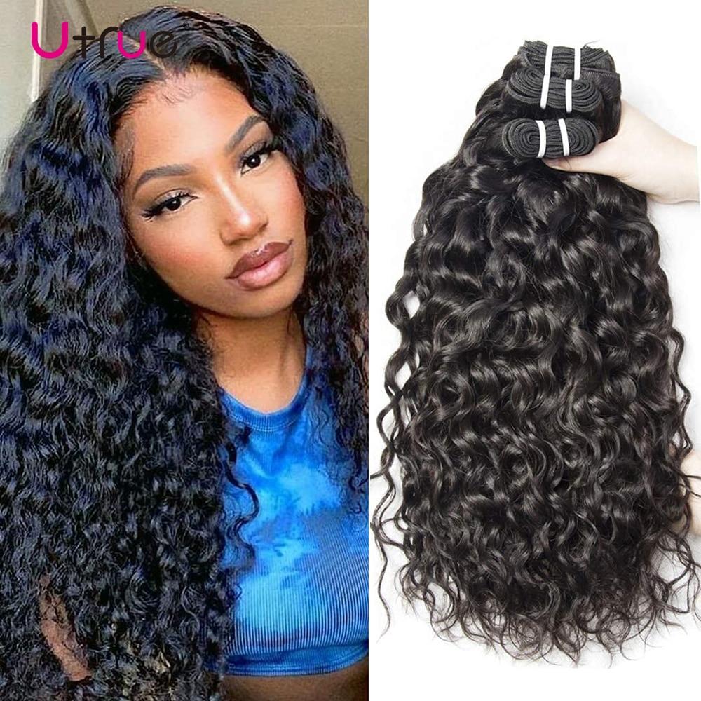 Water Wave Bundles Vendors Wholesale Natural Color 8-30 Inch Remy Indian Remi Cheap Human Hair Bundles Tissage