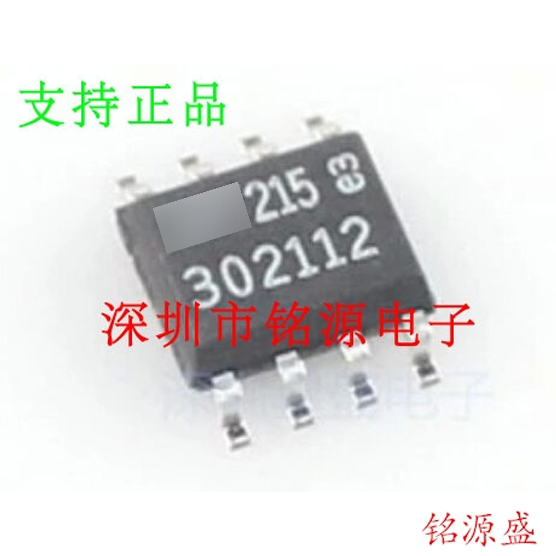 شحن مجاني LT3021ES8-1.2 302112 SOP8 10 قطعة