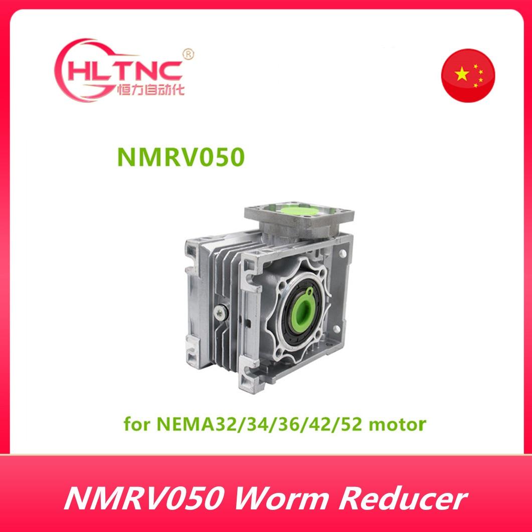 مخفض السرعة 5: 1-100: 1 ، NMRV050 ، 19 مللي متر ، عمود الإدخال ، rv050 ، ترس دودي ، لمحرك خطوة سيرفو NEMA 42 32