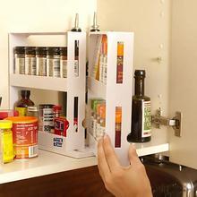 Küche Lagerung Rack Organizer Weiß Schrank Caddy-Modulare Rotierenden Gewürz Rack Organizer, zwei 2-Tiered Regale Non-Skid Basis