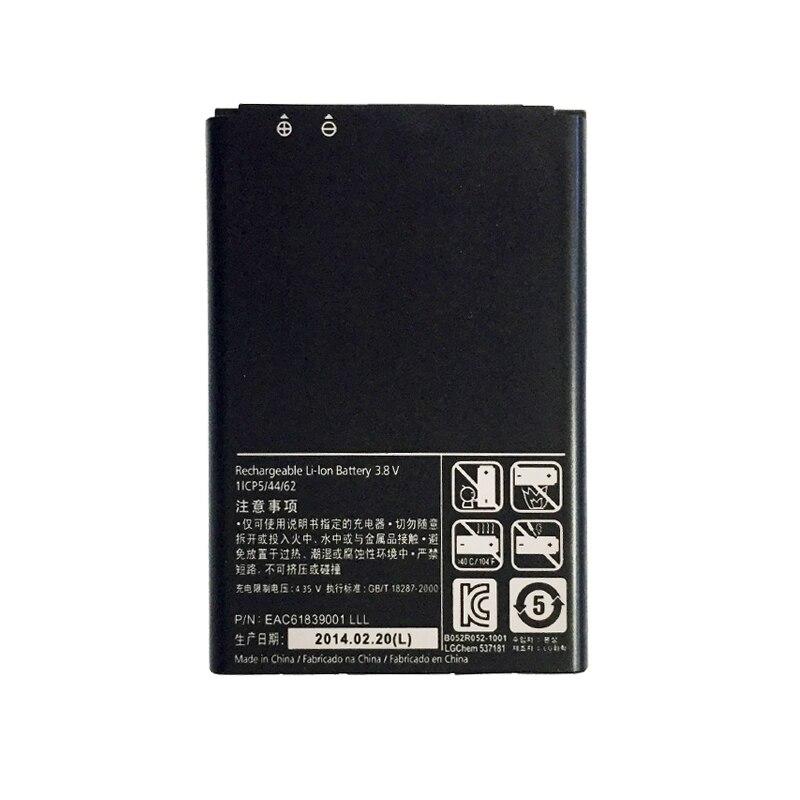 2 шт. оригинальный 1700 мАч BL-44JH Аккумулятор для LG Optimus L4 II E440 E445 L5 II E460 Dual E455 Optimus E450 P705 P700 Optimus L7
