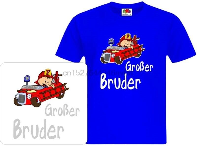 Kinder camiseta con MotivAfr den groer Bruder camiseta DruckAShirt Druck GGB05