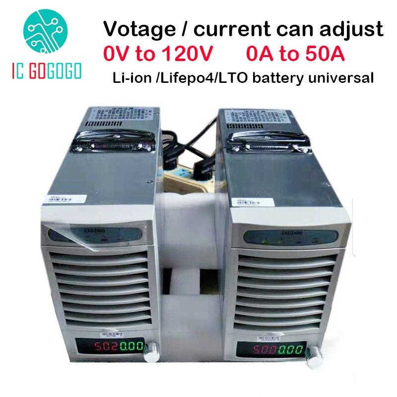 0V to 120V 50A Voltage Current Adjustable Battery Charger Smart Li-ion Lifepo4 LTO 12V 24V 48V 60V 72V 84V 96V 10A 20A 40A 45A
