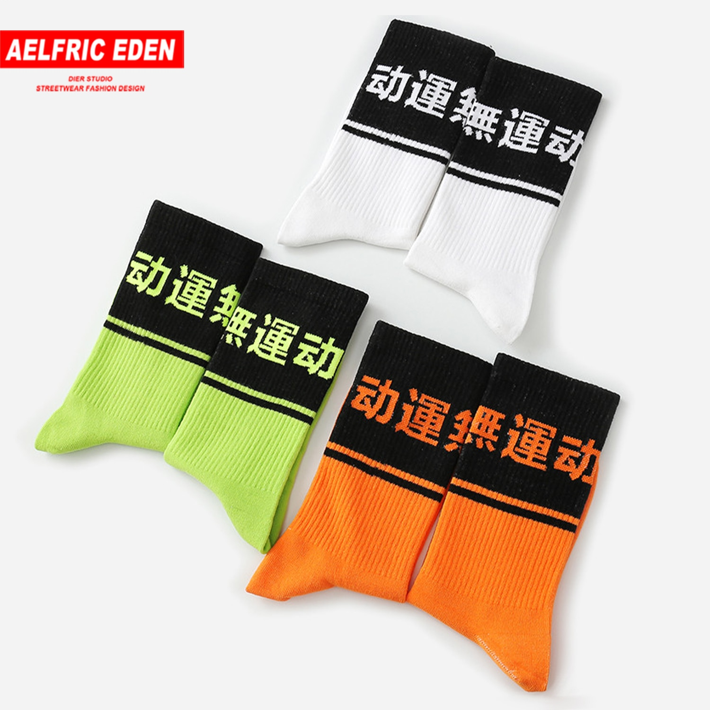 Aelfric Eden Hip Hop Chinese Kanji Printed Funny Socks Men Happy Sock 2020 Compression Fashion Unisex Casual Cotton Crew Socks