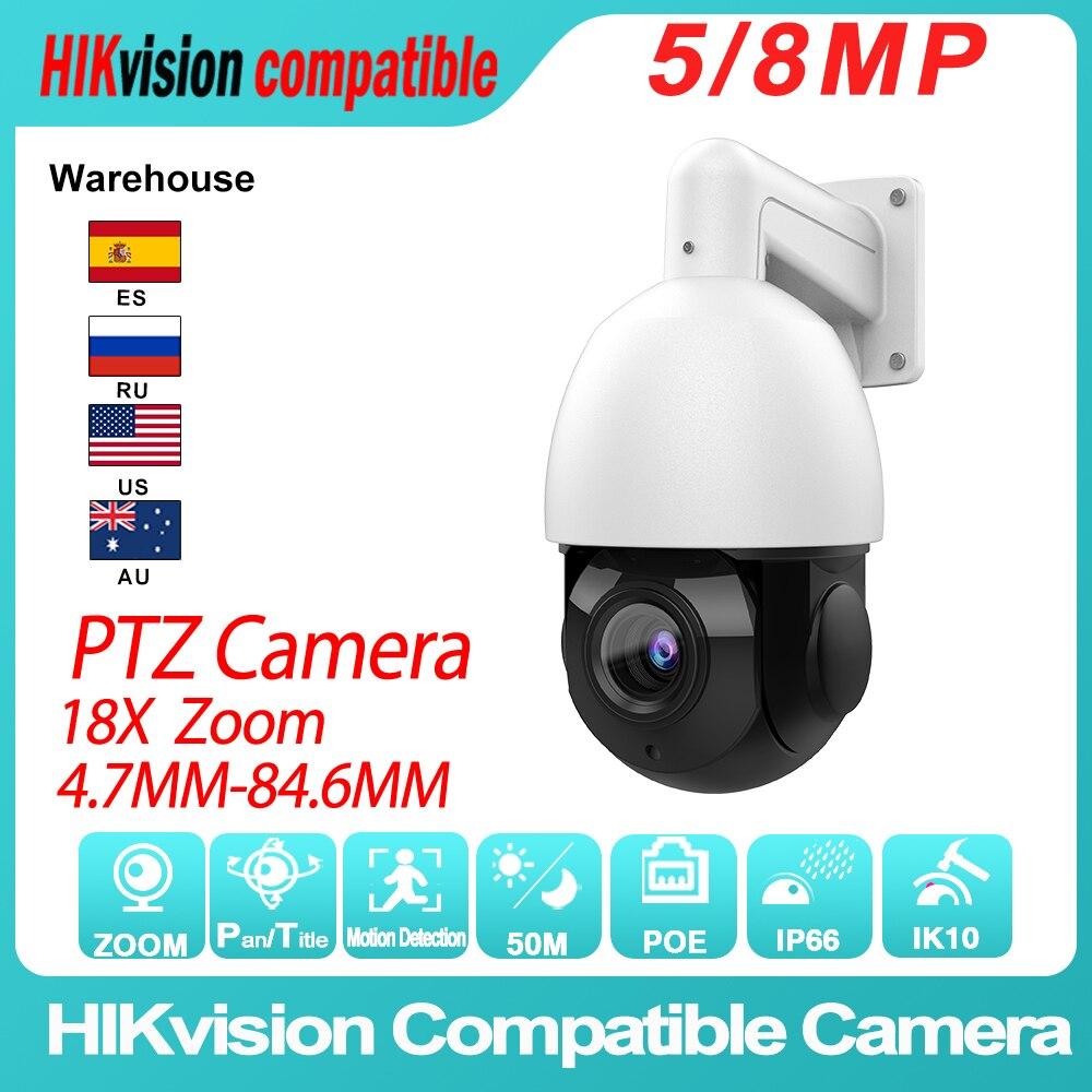 Hikvision-كاميرا مراقبة PTZ IP PoE hd 5MP/8x ، جهاز أمان ، مع تقريب بصري ، نطاق الأشعة تحت الحمراء (50 م) ، IP66 ، IK10 ، دعم كشف الحركة