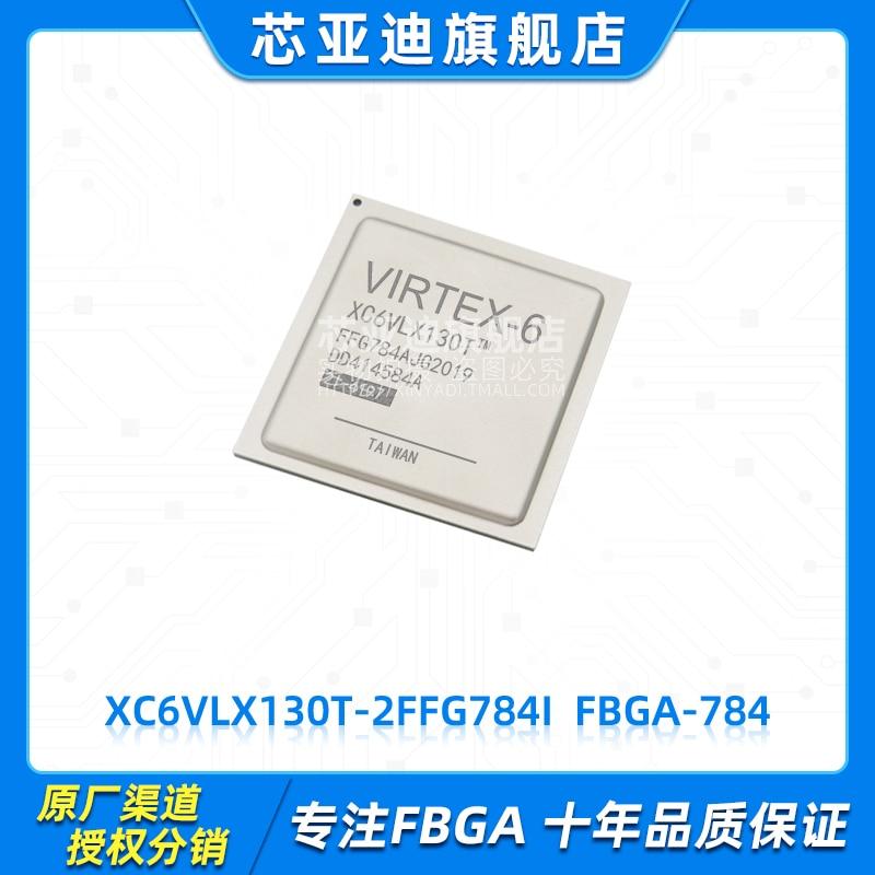 XC6VLX130T-2FFG784I FBGA-784 -FPGA