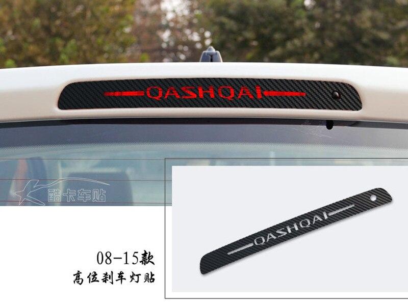 Pegatinas de fibra de carbono para coche 1 unidad de luz de freno de montaje alto luces de freno para Nissan Qashqai J10 2009-2015 2016-2018