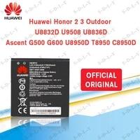 100 original hua wei hb5r1 battery for huawei ascend g500d g600 p1 lte 201hw panama u8520 u8832 u8832d u8836d u8950 u8950d