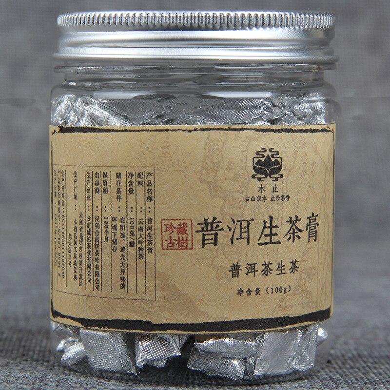 100 جرا/صندوق الصين يوننان الخام الشاي الذهب القصدير احباط التعبئة هدية مربع الراتنج الشاي بوير الشاي كريم فقدان الوزن