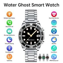 2021 New Fashion Water Ghost Fine Steel Strap Smart Watch Men Sport Business Watch for Rolex Watch S