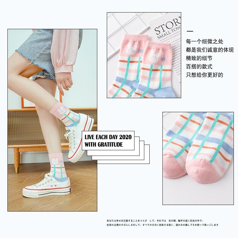 Women's Socks Autumn and Winter Mid-Calf Ins Trendy Socks Cotton Thin Korean Cute Japanese Style Lon