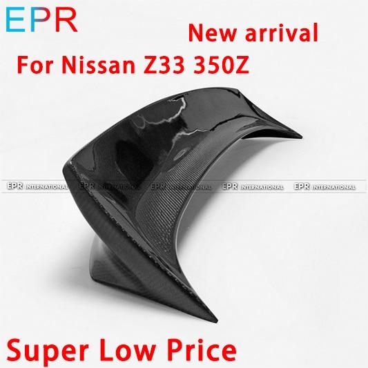 Kit de corpo para nissan 350z z33, guarnição aero traseira de fibra de carbono