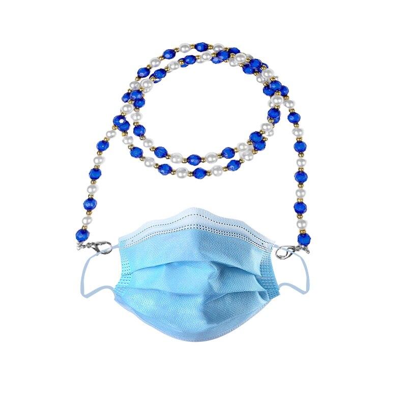 1PC ABS Pearl Skin-Friendly Mask Lanyard Adjustable Buckle Design Glasses Lanyard Portable Mask Holder Neck Strap Lanyard Tools