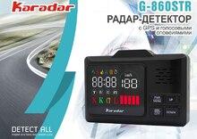 Автомобильный антирадар Karadar, авто GPS радарный детектор 2 в 1, измерение скорости полицией для русских, 2,4 дюймовый светодиодный дисплей, угол обзора 360 градусов X K CT L