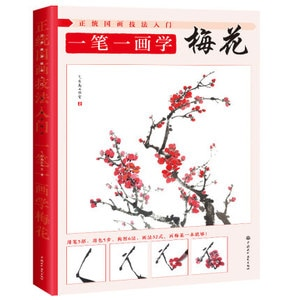 Learn Plum blossom Flower Painting Book / Introduction to Traditional Chinese Painting Techniques Drawing Art Textbook