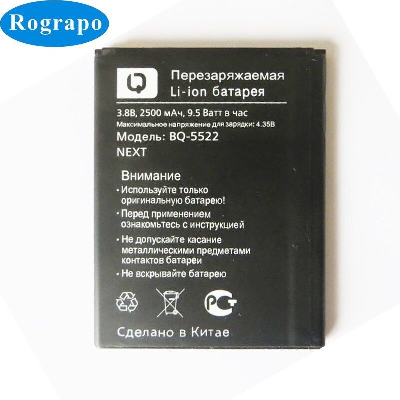 New 2500mAh BQ-5057 Replacement Battery For BQ STRIKE 2 / STRIKE2 BQs-5057 / BQ-5522 Baterij Batterie Mobile Phone Batteries недорого