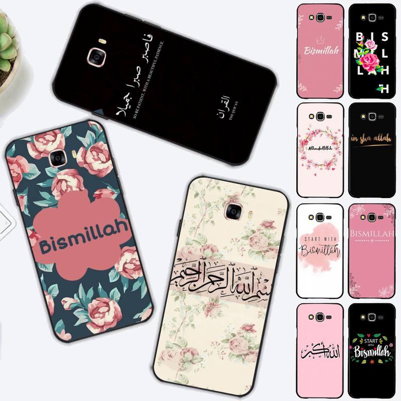 FHNBLJ-funda de teléfono para Samsung J4 plus, musulmán islámico, Bismillah, J2prime, J5,...