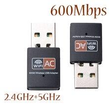 Adaptador adaptador WiFi USB Wi-Fi de 600Mbps con controlador gratuito, adaptador de antena USB 5 GHz, Ethernet, ordenador, Wi-Fi, Lan, Wi-Fi, Dongle AC, receptor Wifi