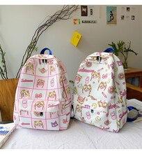 Marin lune sac à dos sac à dos étudiant sac décole Cosplay Anime sac à dos haute capacité sac à dos amoureux étudiant Ms noël