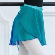 Spódnica baletowa kobiety taniec baletowy baleriny baletowa spódniczka tutu gradientowa szyfonowa spódnica do tańca sheer wrap spódnica baletowa liryczna spódnica damska