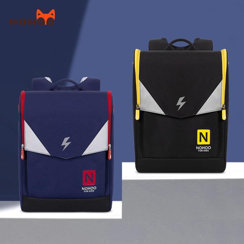 NOHOO рюкзак ортопедический рюкзак школьный водонепроницаемый рюкзак школьный для мальчика сумки для начальной школы сумка детская Большое ...