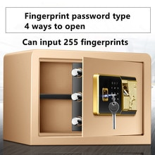 Fingerprint Password All Steel Small Home Office Safe 25Cm Fingerprint Electronic Password Safe Household Small Safe Deposit Box