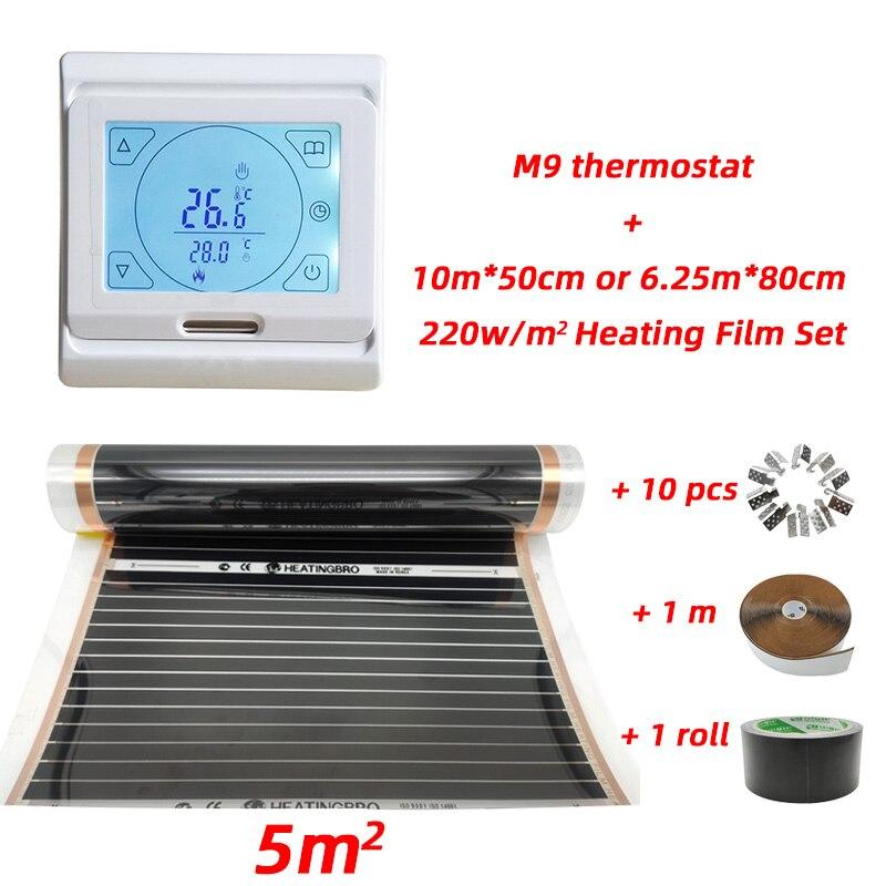 5m2 establece nuevas películas térmicas infrarrojas de calefacción de suelo de carbono 10m X 50cm, temperatura de la habitación, abrazaderas y aislamiento de asfalto incluido