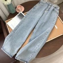 Women's Wide Leg Pants Retro Straight Tube Pants High Waist Jeans Students Versatile Autumn and Wint