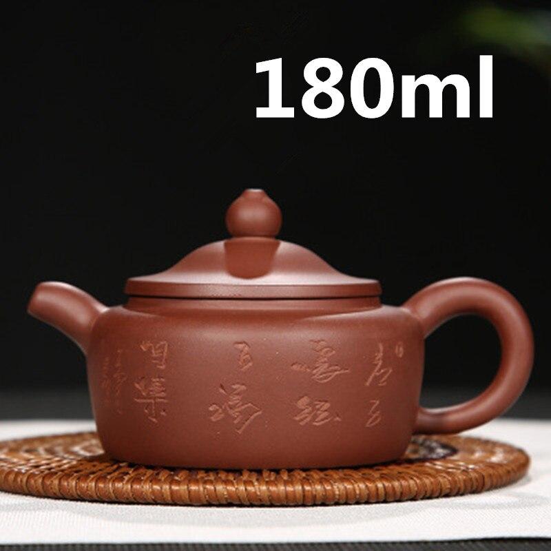 2020 الصينية ييشينغ الطين إبريق الشاي Zisha Infuser الكونغ فو طقم شاي 180 مللي وصل جديد الشهيرة اليدوية وعاء عالية الجودة مع صندوق هدية