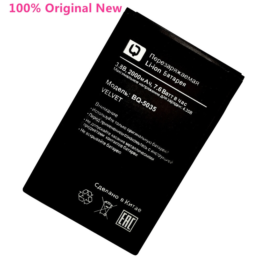 100% Original New 2000mAh Battery for BQ BQ-5035 Velvet BQS-5035 BQ 5035 Mobile phone battery High quality недорого