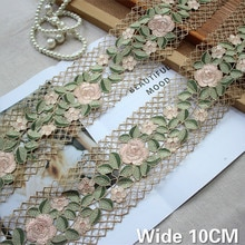 10Cm Breed Elegante Groene Katoen Polyester Venise Lace 3d Rose Bloemen Borduurwerk Lint Kledingstuk Thuis Gordijnen Naaien Jurk Decor