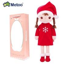 Coffret 34cm Angela lapin Metoo poupée peluche Kawaii cadeau de noël pour enfants