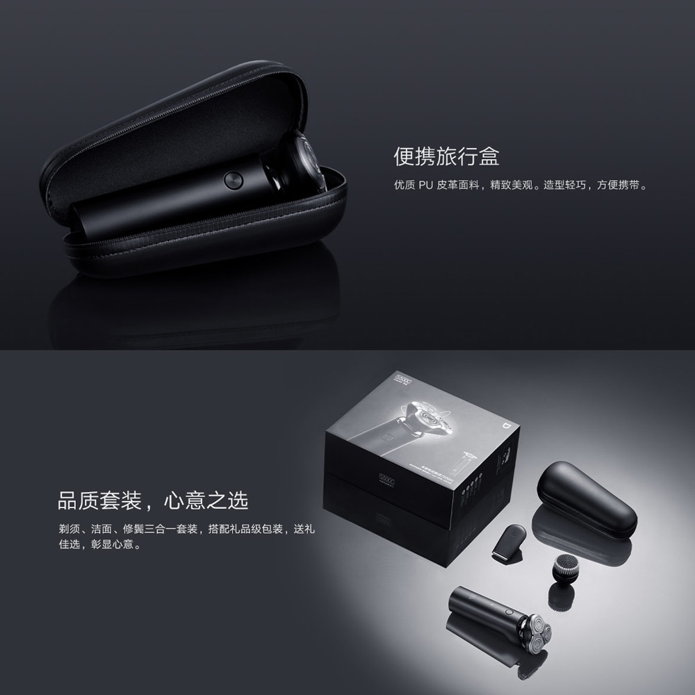 Xiaomi Mijia Electric Shaver S500 S500C 3 Head Flex Razor Dry Wet Shaving Washable Portable Beard Trimmer Face Cleansing 3 In 1 enlarge