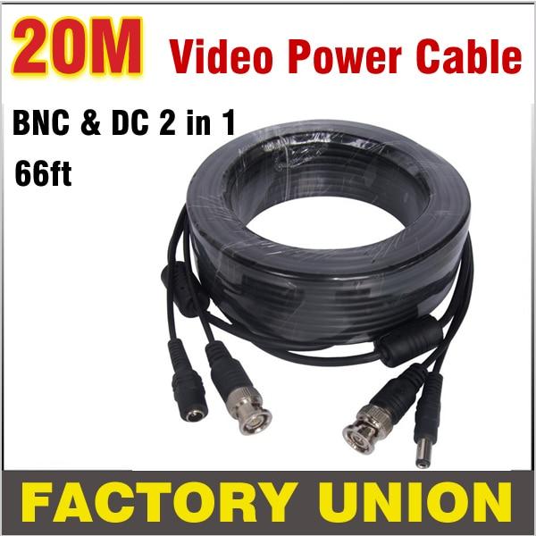 Кабель BNC 66 футов, кабель для видеонаблюдения с разъемом BNC + DC, кабель питания для видеосистем и видеорегистраторов, 20 м