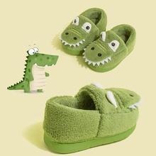 Baby Slippers 9M-7Y Winter Warm Wool Slippers Kids Indoor Homewear Shoes For Boys Girls Soft Flip Fl