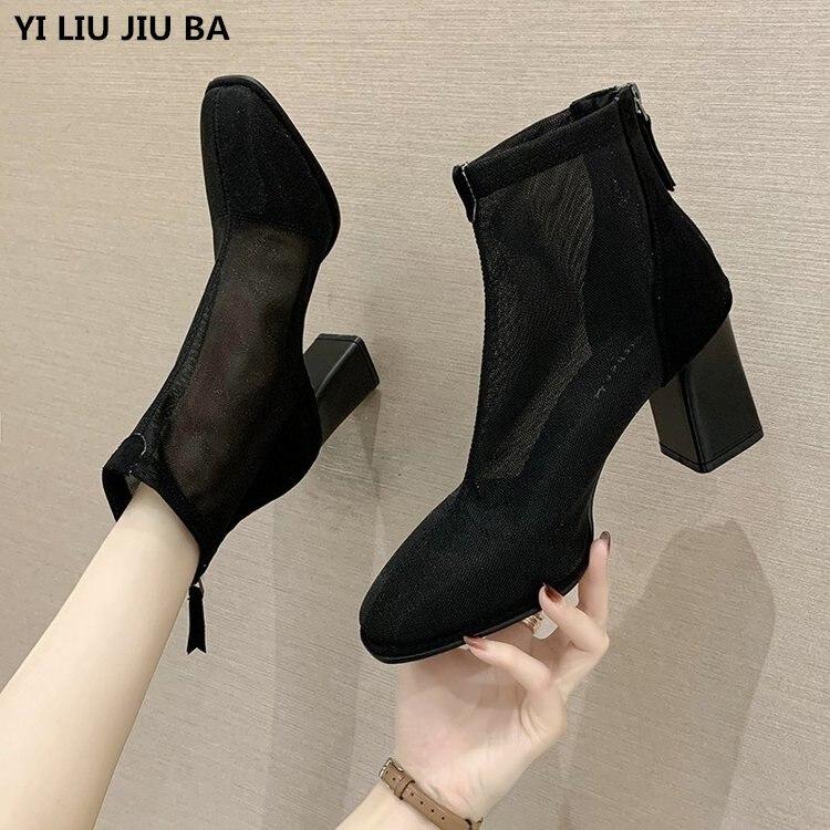 2020 nuevos zapatos de tacón alto para mujer, zapatos de verano para mujer, zapatos transpirables de malla con cremallera, tacones de plataforma cuadrada, zapatos de vestir para mujer