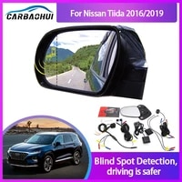 car blind spot mirror radar detection system for nissan tiida 20162019 bsd microwave spot monitoring assistant driving security