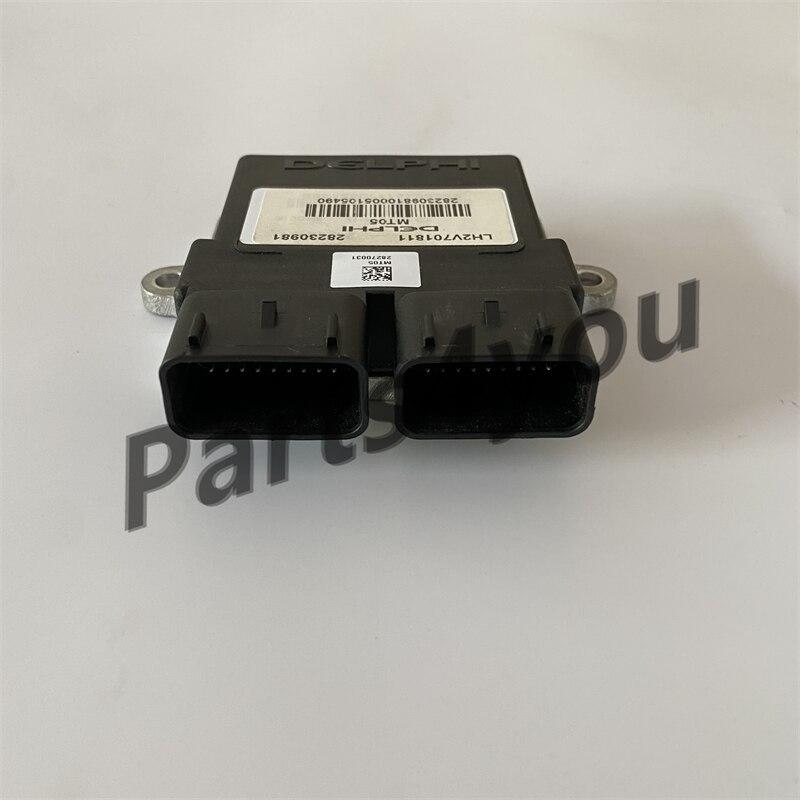 Linhai  Bighorn ATV 700 ECU controller module 71686 28265498 enlarge