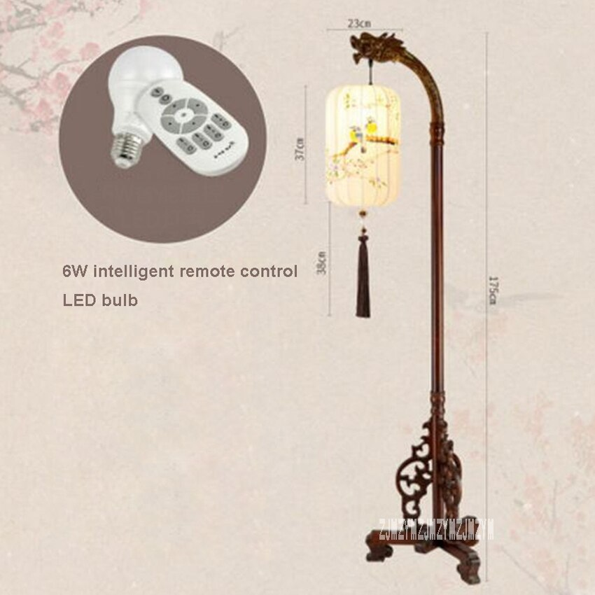 Lámpara de pie clásica de estilo chino BYL3638, lámpara de pie Vertical de madera sólida, lámpara de cabecera de estudio para dormitorio con Control remoto, 110V-220V