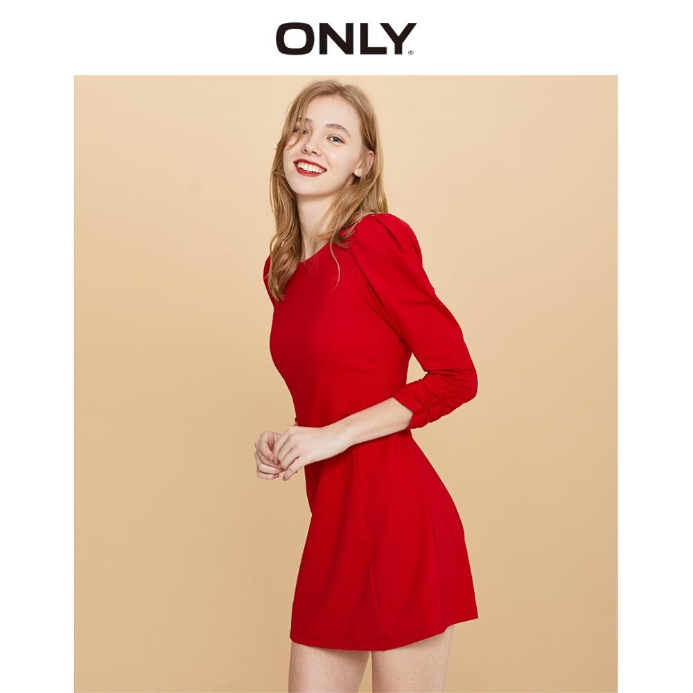 Sólo mujeres Slim Fit vestido rojo   120161518